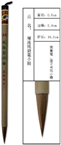 S:0.6x2.0cm Fine pure wolf hair Shuangyang Chinese calligraphy and painting brush