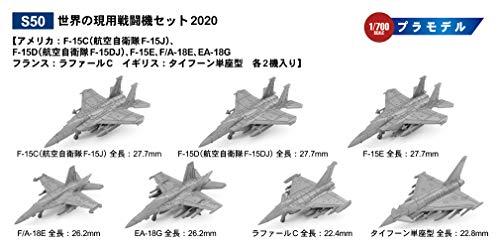 [해외]핏 로드 1700 스카이 웨이브 시리즈 세계의 현 용 전투기 세트 2020 프라모델 S50 / Pit Road 1700 Sky Wave Series World Working Fighter Set 2020 Plastic Model S50