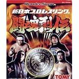 新日本プロレスリング 闘魂烈伝 WS 【ワンダースワン】