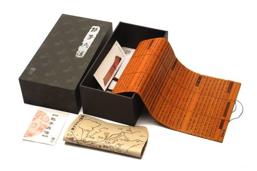 Price comparison product image Tan's Gift Set-Bamboo Scroll The Art of War