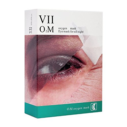 VIIcode O2M Oxygen Eye Mask Customized Skin Care Reducing Dark Circles, Puffiness and Wrinkles Anti Aging Eye Gels Pads Patches Sheets,6 Pairs/Box