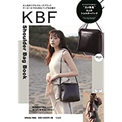 KBF 表紙画像