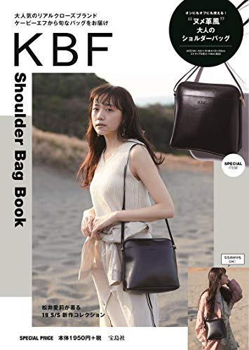KBF Shoulder Bag Book 画像 A