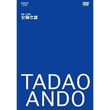Architect Tadao Ando -Fighting/My architect-