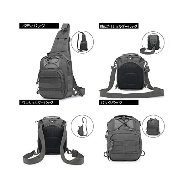 41i4hTca5vL Wind Took Schultertasche Taktische Tasche MOLLE Tactical Sling Bag Multipurpose Daypack Crossbody Brusttasche Crossbag…