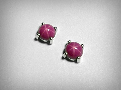 Pink Star Sapphire Ring - Created Star Ruby Earrings. A Pink Red color, in Solid Sterling Silver, 6mm Round Stud Earrings.