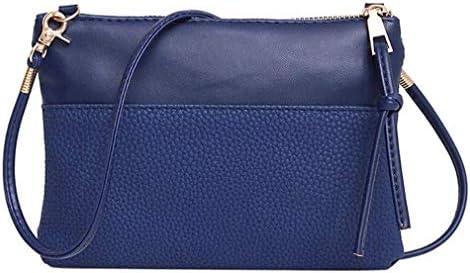 PUレザーレディースメッセンジャーバッグ、ミニファッションハンドバッグ、ブルー、20 * 15 * 4 Cm 美しいファッション