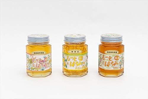 【国産純粋ハチミツ・養蜂園直送】百花蜂蜜 レモン蜂蜜漬 山蜂蜜 各180g