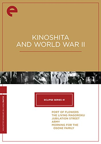 - Eclipse Series 41: Kinoshita and World War II (PORT OF FLOWERS / THE LIVING MAGOROKU / JUBILATION STREET / ARMY / MORNING FOR THE OSONE FAMILY) (The Criterion Collection)