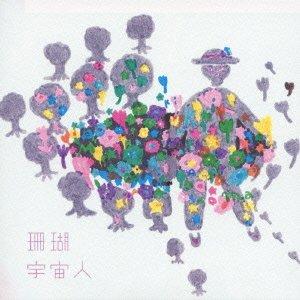 (Uchujin - Sango [Japan CD] KICS-1841)