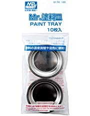 Gundam Mr. Paint Tray Set of 10 - Hobby