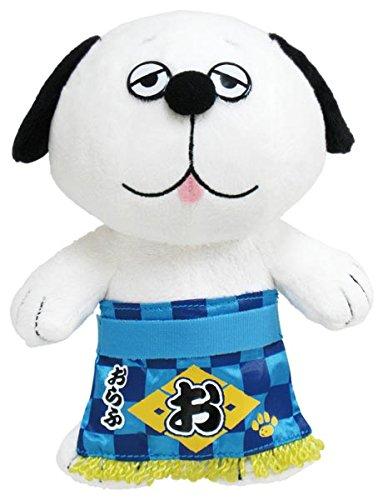 SNOOPY ( Snoopy ) Piinattsu sumo wrestlers Olaf stuffed 182 031