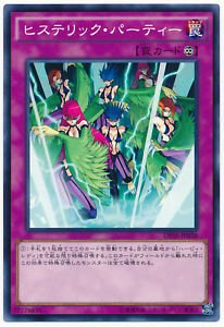 Yu-Gi-Oh! Hysteric Party DP16-JP038 Normal Japan by Yu-Gi-Oh!