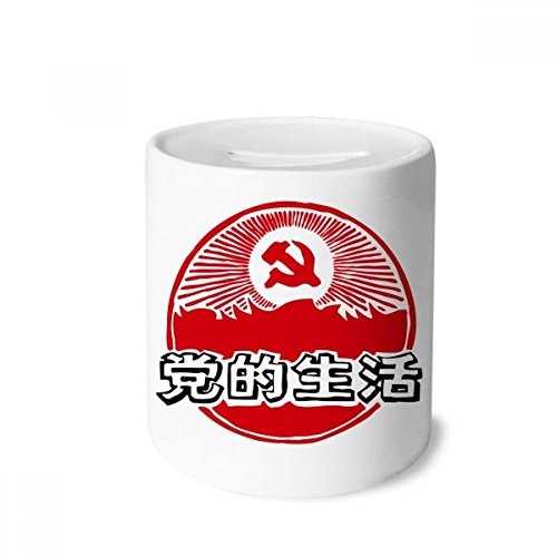 DIYthinker Chinese Party Emblem Red Patriotism Money Box Saving Banks Ceramic Coin Case Kids Adults by DIYthinker