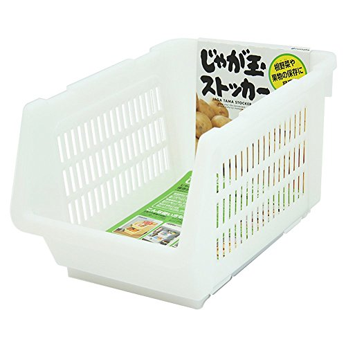 JapanBargain Japanese Stackable Bin Kitchen Stocker #6089, White