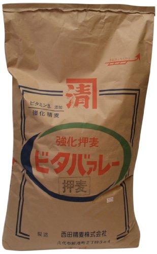Nishida pearling germ rolled barley Bitabare 20kg by Nishida pearling
