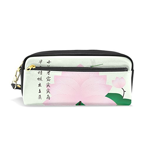 Chinese Style Leather Student Pencil Case Cosmetic Bag Pen Makeup Pouch for Girl Boy -