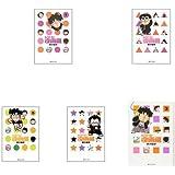 ハイスクール奇面組(集英社文庫―コミック版) 全13冊セット