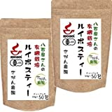 お得用 ルイボスティー 3.0g×50包×2(100包) 妊婦さん赤ちゃんも飲める JAS認定有機栽培 オーガニック ノンカフェイン 健康茶さがん農園