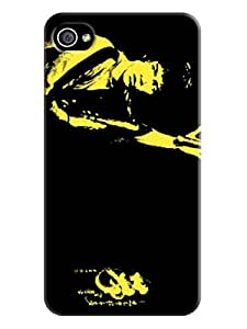 Phone Co OtterBox TPU fashionable New Style Series Case for iphone 4/4s - Retail Packaging
