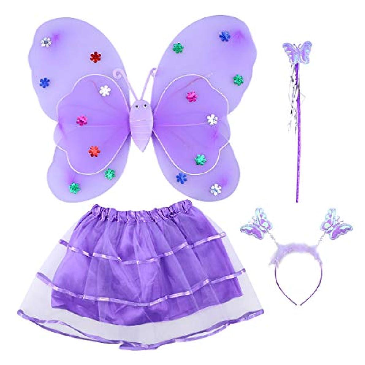 チラチラするモニターカポックBESTOYARD 4本の女の子のチュチュスカート蝶の羽の杖LEDライトフェアリーコスチュームセット二重層蝶の羽の杖ヘッドバンドパーティーコスチュームセット(パープル)