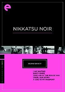 Eclipse Series 17: Nikkatsu Noir (The Criterion Collection)