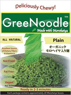 Greenoodle All Natural Noodles Made With Moroheiya  Plain  3 5 Oz  Pack Of 12