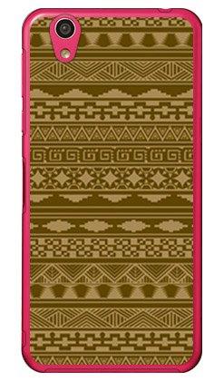 SECOND SKIN Batik Sand (Clear)