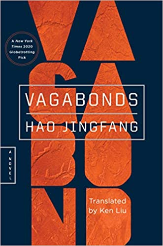 Amazon.com: Vagabonds (9781534422087): Jingfang, Hao, Liu, Ken: Books