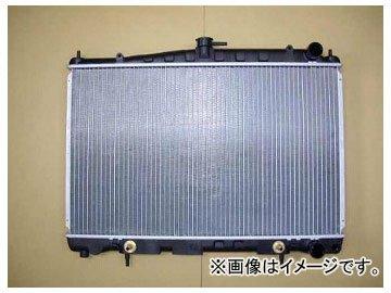 国内優良メーカー ラジエーター 参考純正品番:21450-21U00 ニッサン ローレル   B00PBIQBHC