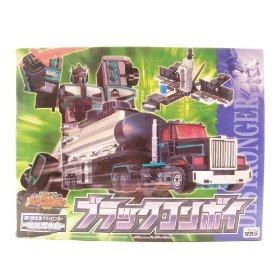 Takara Transformers Black Convoy RID Scourge Car Robot