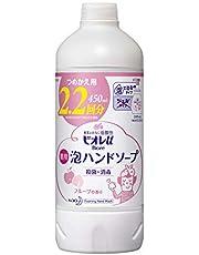 Biore Instant Foaming Hand Wash (Fruity Fragrance) Refill, 450ml