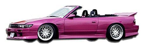 Easy Installation Nissan 240SX ALL 1989-1994 GP1 Style 2 Piece Polyurethane Side Skirts manufactured by KBD Body Kits Extremely Durable Guaranteed Fitment and Made in the USA!