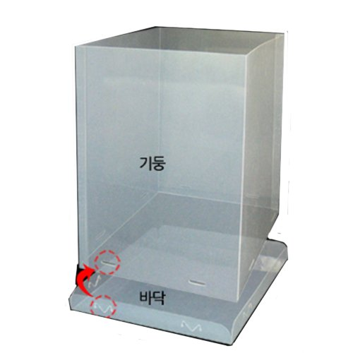 Recycle bin Separate Bag Wastebaskets Trash Can Compartment with Cover and Inner Frame Happy Sale AX-AY-ABHI-121518