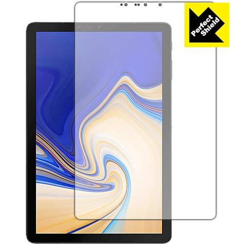 防気泡 防指紋 反射低減保護フィルム Perfect Shield Galaxy Tab S4 前面のみ 日本製