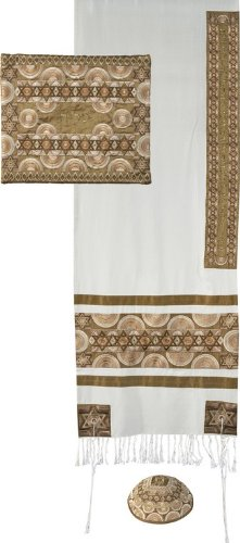 Tallit Prayer Shawl Gadol + Bag + Kippah + Atara Set - Yair Emanuel EMBROIDERED RAW SILK MAGEN DAVID RAINBOW GOLD (Bundle)