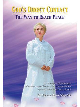 God's Direct Contact: The Way to Reach Peace ebook