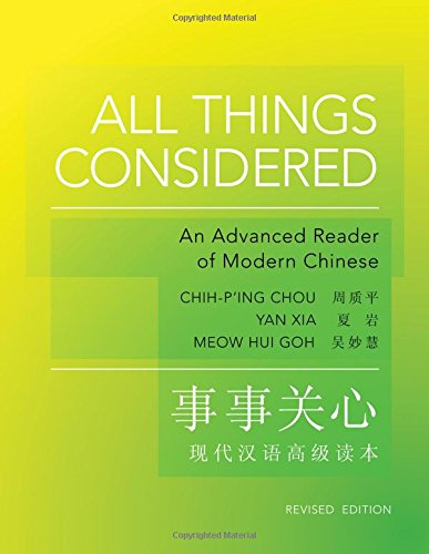 all-things-considered-the-princeton-language-program-modern-chinese