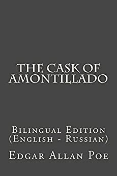 the cask of amontillado and author 68 ˜ e a p the cask of amontillado fortunato had hurt me a thousand times and i had suffered quietly but then i learned that he had laughed at my proud name, montresor, the name of an old.