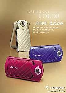 CasioTR350S, three color, vivd pink, peacock blue, shell white(gift package or non gift package)
