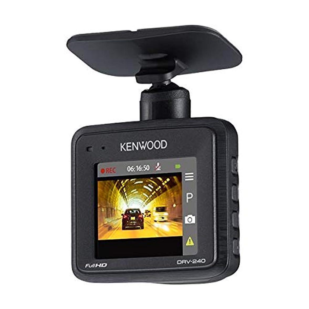 学んだ高揚したきょうだい小型ドライブレコーダー 高画質 170度広角ドラレコ 1080PフルHD 緊急録画 防犯カメラ 駐車監視 動体検知 G-センサー機能 ループ録画 CR250