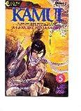 Kamui Legend of Genuine Ninja Story #5 Eclipse Internat