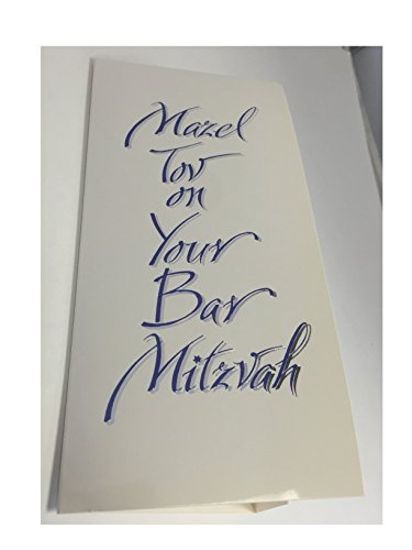Mazel Tov on Your Bar Mitzvah - 1 White Money Holder Greeting Card and Envelope - Mazel Tov Bar