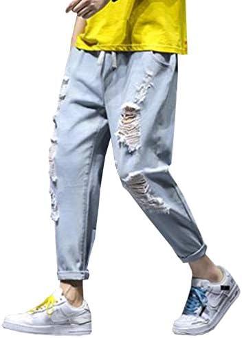 メンズ 大きいサイズ ジーンズ ロングパンツ ダメージ加工 ワイドデニムパンツ ジーパン ウエストゴム ストレッチ テーパード ヒップホップ ダンス ストリート 四季 長ズボン 袴パンツ ハロンパンツ ボトムス カジュアル
