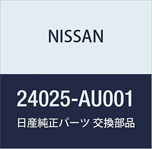NISSAN (日産) 純正部品 ハーネス テール セレナ 品番24033-5N410 B01FWHMGAW セレナ|24033-5N410  セレナ