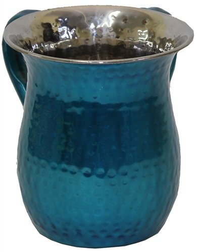 Ultimate Judaica Wash Cup Stainless Steel Hammered Turquoise 5.5''H