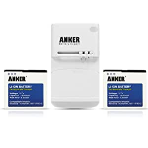 Anker 2 x 1600mAh Li-ion Batteries for Compatible Models + Free Anker Multi-purpose USB Travel Charger