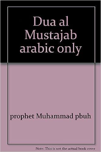 DUA MUSTAJAB IN ARABIC PDF