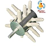 Chicken Plucker Drill Attachment – Poultry Feather Remover 15 Fingers (Chicken Quail Pheasant Pigeon Dove) with Small Soft Plucker Fingers
