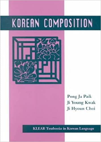 Book Korean Composition (Klear Textbooks in Korean Language)